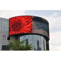 Buy cheap P4 Full Color Led Outdoor Advertising Screens , High Resolution Led Advertising Board product