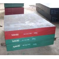 Buy cheap NAK80 Forging Die Steel product
