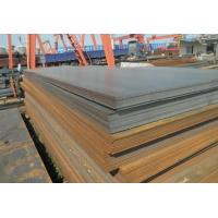 """China SPCD Drawing <strong style=""""color:#b82220"""">Cold</strong> <strong style=""""color:#b82220"""">Rolled</strong> Steel Sheet For Automobile Floor Grey wholesale"""