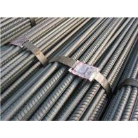 China Steel reinforcing bar for concrete building on sale