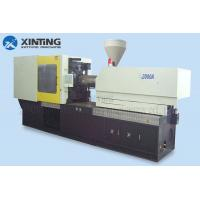 China BA-W-170 PET Preform Injection Moulding Machine Thermoplastic Plastic Type on sale