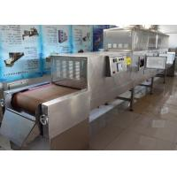 Buy cheap Low Temperature Pepper Drying Machine , Microwave Vacuum Drying Equipment product