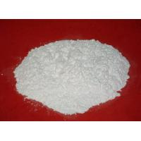 Buy cheap Factory directly offer white color CaF2 95%min 97%min Fluorspar Powder for hydrofluoric acid - HF product