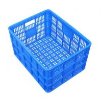 Buy cheap Plastic Turnover Basket For Fruits and Vegetables/Transport plastic product product