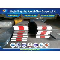 Buy cheap GB Cr12MoV Tool Steel Flat Bar , Economic Grade of D2 and SKD11 product