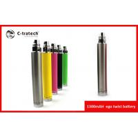 Buy cheap 1300mah Stainless Color Ego Battery Variable Voltage Electronic Cigarette product