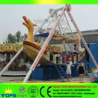 Buy cheap HENAN TOPS hot sale amusement park rides pirate ship rides product