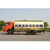Buy cheap C245 33 (245HP) 27cbm Dongfeng 6x4 Dry Bulk Tuck Storage Cement Bulk Powder product