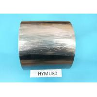 China Mu - Metal Strip Soft Hard Magnetic Materials , Low Coercive Force Magnetic Core Material on sale