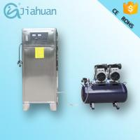 Buy cheap commercial industrial decolorization ozone generator for jeans plant product