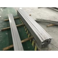 Buy cheap Material EN 1.4006 DIN X12Cr13 AISI 410 Heat Resistant Stainless Steel Flat Bars product