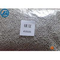 Buy cheap High Purity 99.98Magnesium Granules 4mm Water Filter Magnesium Beans product