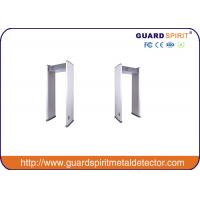 Buy cheap 255 Level Sensitivity Multi Zone Walk Through Metal Detector Gate For Safe product