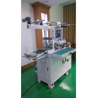 Buy cheap CNC Control Automatic Industrial Fabric Die Cutting Machine / Label Die Cutter product