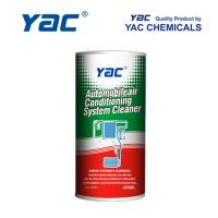 Buy cheap Auto AC Refrigerant Air Conditioner Cleaner Natural Extract with Deodorant and Fragrant  product