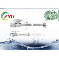 Buy cheap Durable Braided Water Hose, Anti Corrosion Braided Toilet Supply Line product