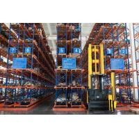 China Hot sale low cost Nanjing Narrow aisle pallet racking on sale