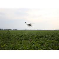 Buy cheap Gasoline Powered Single Roter Unmanned Aerial Vehicles UAV Agriculture product
