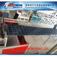 Glazed Tile Rolling Forming Line , PVC Roof Panel Making Machine 880mm/1040mm