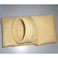 Buy cheap PPS filter bag product