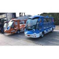 Buy cheap 14 SEATS  Electric Cartoon Sightseeing Bus power 72v7,5kw speed  28km/h product