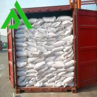 Buy cheap high quality activated bleaching clay powder for plant oil refining product