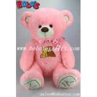 Buy cheap Newest Christening Gifts Pink Giant Teddy Bear With Embroidery Chest and Paw product