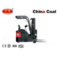 Buy cheap Logistics Equipment CPD Electric Forklift 1500kg to 3500kg Forklift product