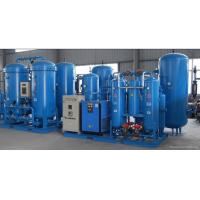China Chemical industry VPSA Oxygen Generator Purity 90% O2 Waste water treatment stainless steel on sale