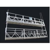 Buy cheap 2kw Suspended Access Equipment ZLP1000 with LSF30 Safety Lock for Large tank product