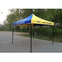 Buy cheap Custom Printing 3x3 Marquee Pop Up Gazebo Tent With 600D Oxford Fabric product