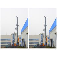 Buy cheap Vibratory Hammer Pile Driver Fast Blow Rate High Productivity Power Saving product