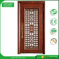 Buy cheap Turkey house main gate designs exterior steel security door entry metal door buy direct from china alibaba product
