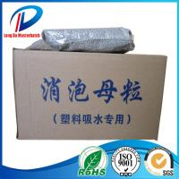 Buy cheap 80% and 75% Water absorb agent Anti-foaming masterbatch product