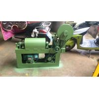Buy cheap 4500mm Width High Speed Wire Straightening And Cutting Machine 1.6mm - 5.0mm from wholesalers