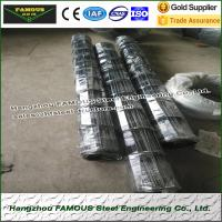 Buy cheap Cold Rolling Concrete Reinforced Steel Mesh High Tensile For Industrial product