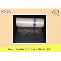 Buy cheap LDPE 100% PE raw new material food grade bag rolls plastic edge eco-friendly product