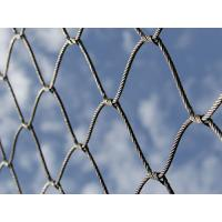 Buy cheap 304 / 316 Stainless Steel Woven Mesh , Beautiful Flexible Woven Wire Mesh product