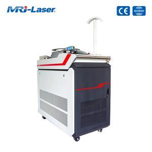 Buy cheap 110V 220V 500W Handheld Fiber Laser Welder For Metal Industry product