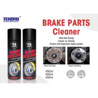 Buy cheap Brake Cleaner For Cleaning & Degreasing During Automotive Maintenance And Repair Work product