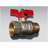 Buy cheap butterfly handle brass ball valve male+female product