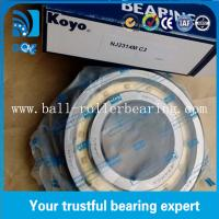 Buy cheap NACHI Cylindrical Industrial Roller Bearings NU2314 For Giant Or Medium Motor product
