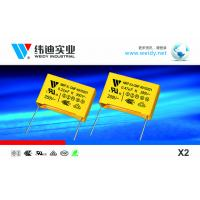 Buy cheap MKP X1 Metallizedpolypropylene film interference suppression capacitor X1 300VAC product