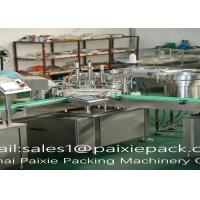 Buy cheap High Accurate Piston Filling Machine Egg Powder Electronic Weighing Packing product