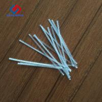 Buy cheap Replacing Steel Fiber Seepage Resistance 48mm 55mm 65mm Synthetic Engineering Polypropylene Fiber from wholesalers
