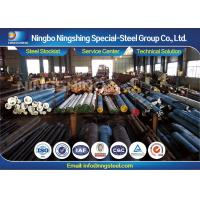 Buy cheap ASTM A681 Steel Grade AISI O2 , Cold Work Tool Steel Round Bars product
