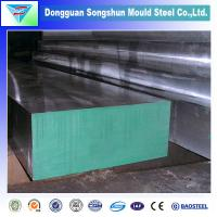 Buy cheap 4140 alloy steel plate wholesale supply product