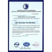 Anqiu Hengan Gas Manufacture Factory Certifications