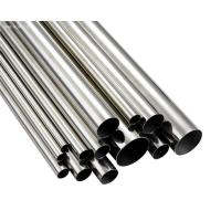 Buy cheap Pressure Boiler / Cylinder / Oil / Gas /Structure / Alloy GB Seamless Steel Pipes / Pipe product