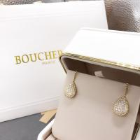 Buy cheap Luxury 18K Yellow Gold Earrings With Paved Diamonds Customization Available product